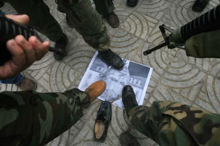 gaza-shoes
