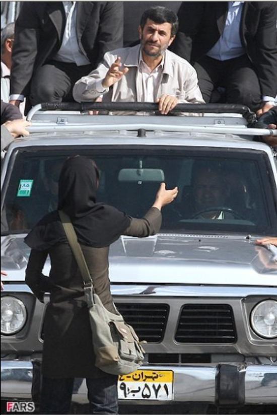 ahmadinejad woman