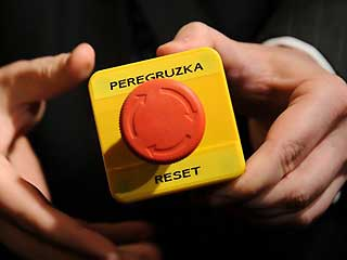 reset_button_clinton_030609