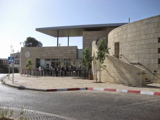 US consulate in Jerusalem East Talpiyot