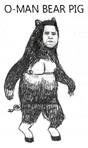 oman_bear_pig-3
